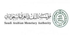 saudi-arabia-monetory-authority